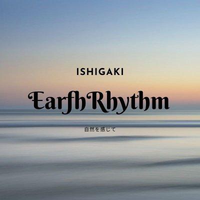 石垣島で海遊び Earth Rhythm