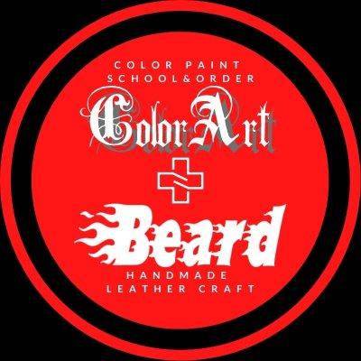 Color Art / Beard