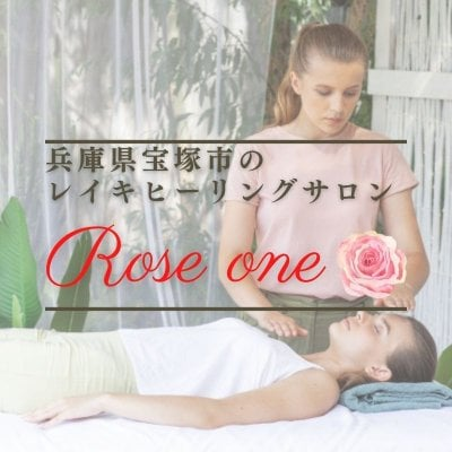 Rose one