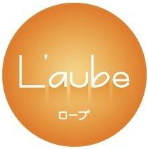 白いコーヒー豆飲料 O CHER/オーカー  正規販売店『L'aube/ローブ』