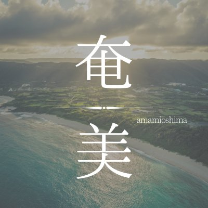 【鹿児島】|コーチング|未来会議ノート|ハピタイザー