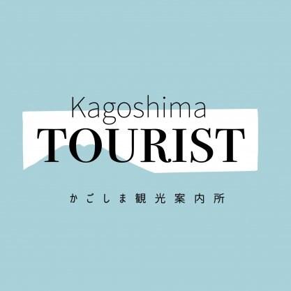 【鹿児島】|コーチング|未来会議ノート | ハピタイザー