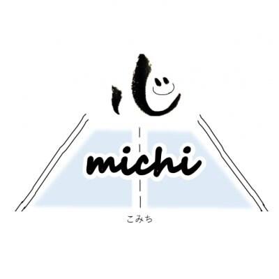 心michi-こみち-
