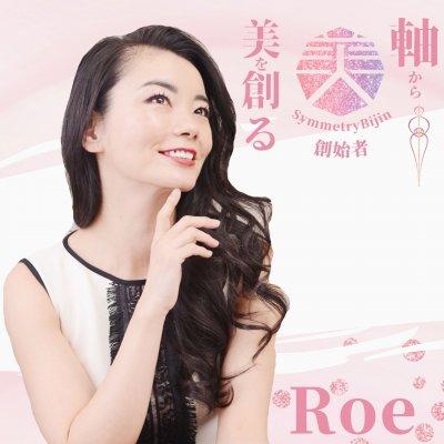 スーパーボディコンテスト入賞記念9月末まで新規登録者300円ポイントプレゼント!