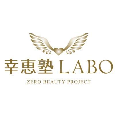 パーソナルと骨盤矯正でダイエット 芦屋〜神戸で通うなら-幸恵塾LABO-