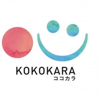 岐阜市 salon & studio KOKOKARA