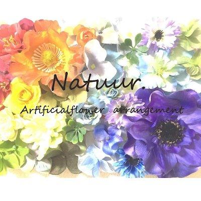 Natuur (ナチュール)