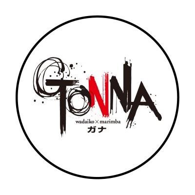GONNA(ガナ)