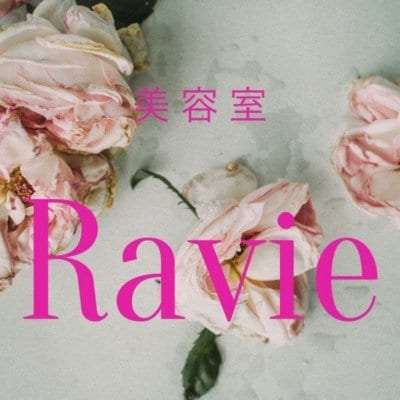 美容室Ravie(ラヴィ)