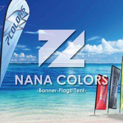 7colors|7カラーズ株式会社