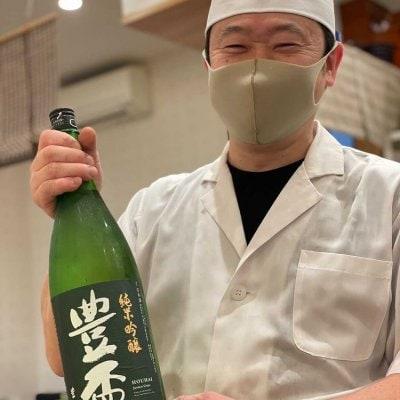 日本料理 和心ダイニング隆