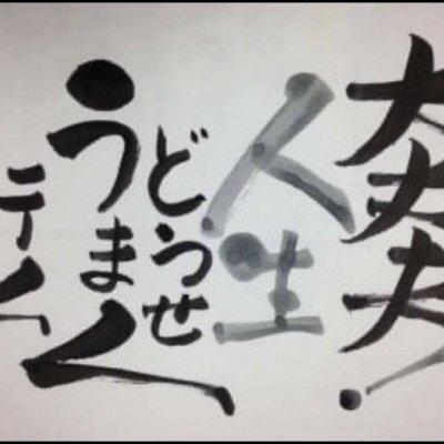 Effect Japanは人が幸せを感じること出来るモノ、情報を提供致します‼️経営者のコミュニケーション術・資金繰り・経営計画など幅広くお悩み解決、問題解決のお手伝いをします。