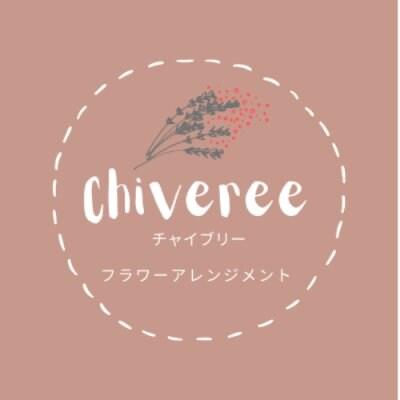 Chiveree☆チャイブリー