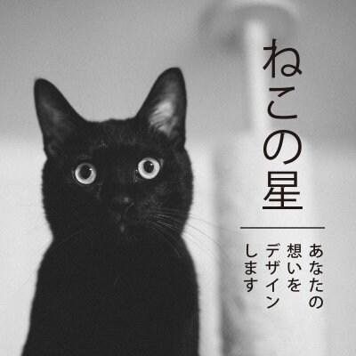 西の風 nishino-kaze