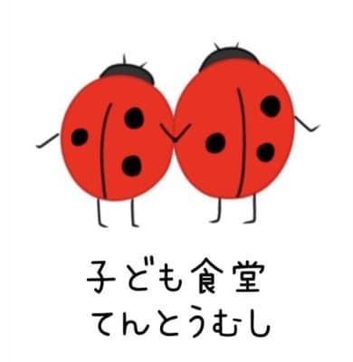 ヒミツキチHIDEKICHI / ななちゃんの生キャラメル&雑貨