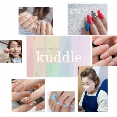 kuddle