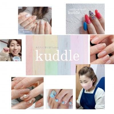kuddle 【クドゥル】Nail & Beauty ヒト幹細胞培養液