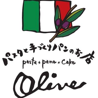 福岡市パスタと手づくりパンのお店Olive〜オリーブ〜