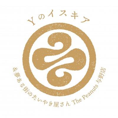 発酵のプロ 作間由美子による美容と健康にいい食と楽しい体験をお届けします