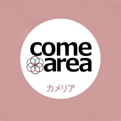 カメリアショップ ~come area〜