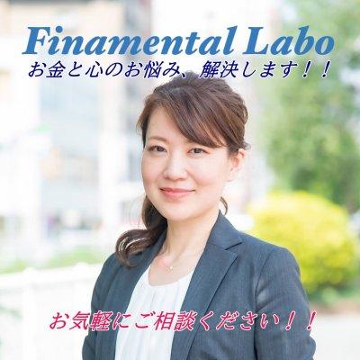 Finamental Labo