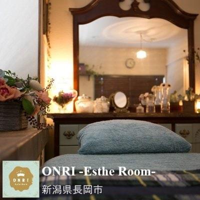 ONRI-Esthe Room-オンリエステルーム 新潟県長岡市