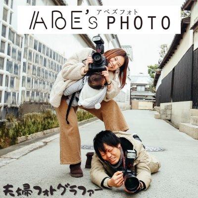 Abe's photo アベズフォト
