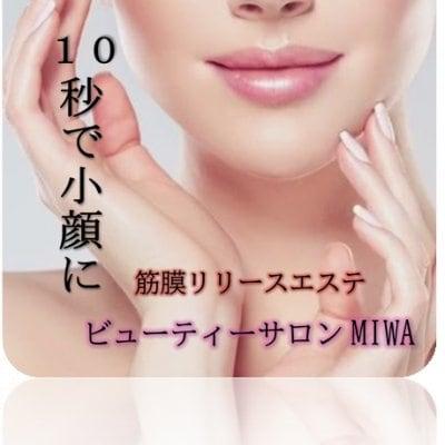 ビューティーサロン MIWA(ミワ)