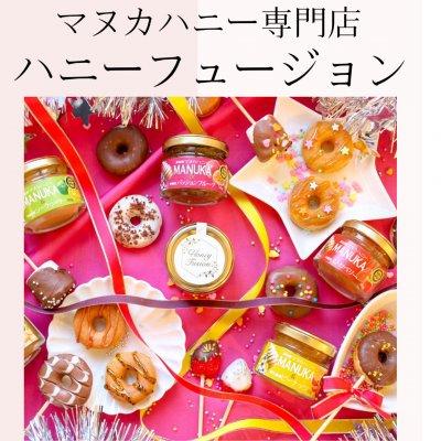 マヌカハニー専門店 Honey Fusion