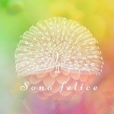 デザイン・アート 《アトリエ Sono.》