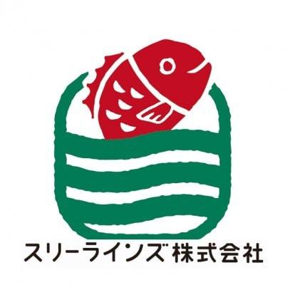 きぬ青のり/スリーラインズ