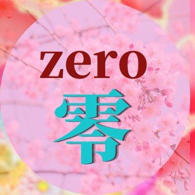 キッチンカー【零〜ゼロ〜】カフェ