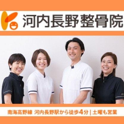 kawachinagano美療salon Pramile (プラマイル)