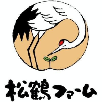 松鶴ファーム【公式】通販SHOP