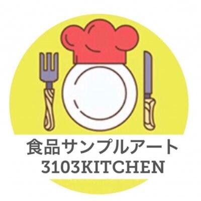 3103KITCHEN & OPALFACTORY
