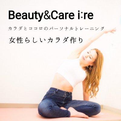 Beauty&Care i:re〜アイリー〜  新潟・長岡