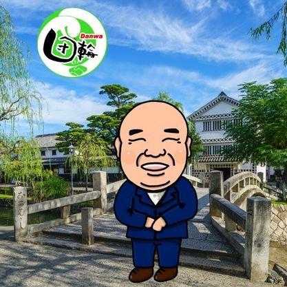 リサイクルショップ団輪(danwa)