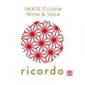 HAMBURG&CURRY 919