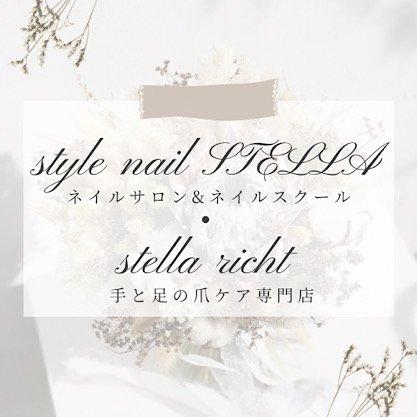 style nail STELLA