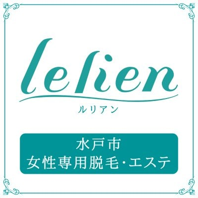 Le lien 〜ルリアン〜