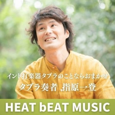 HEAT bEAT MUSIC