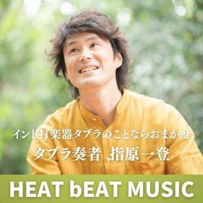 HEAT bEAT MUSIC       ヒートビートミュージック