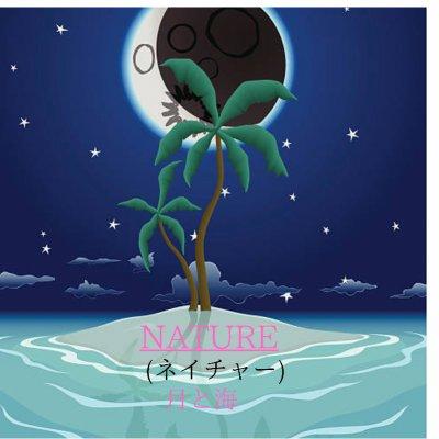 Nature(ネイチャー)月と海