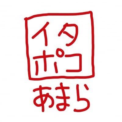 【7月限定】沖縄デーツぜんざい サマーキャンペーン100円引きクーポン