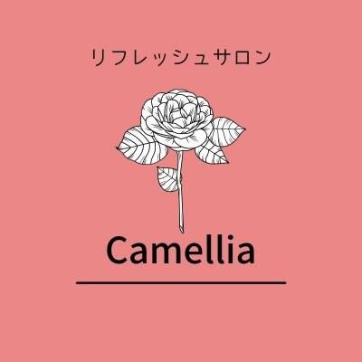 Camellia⁂リフレッシュサロン
