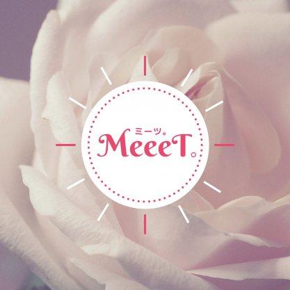 頑張る人の集まる場所*     MeeeT。(ミーツ。)