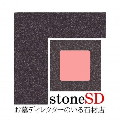 stoneSD(ストーンエスディー)