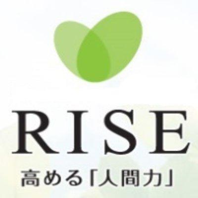 RISEおびひろ   丸山久美子