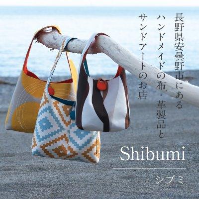 Shibumi (シブミ)