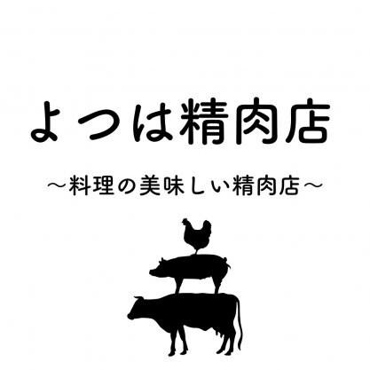 よつは精肉店/ SLEEP COLOVER/ SWELL
